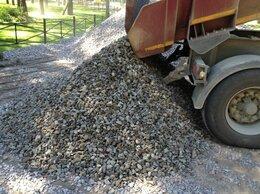 Строительные смеси и сыпучие материалы - Щебень, гравий, песок, отсев, плитняк, ПГС,…, 0