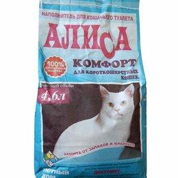 Лакомства  - Комфорт для короткошерстных кошек наполнитель 4,6 л (ПЭТ 1/4) АЛИСА, 0
