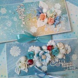Скрапбукинг - Подарочные и поздравительные открытки , 0