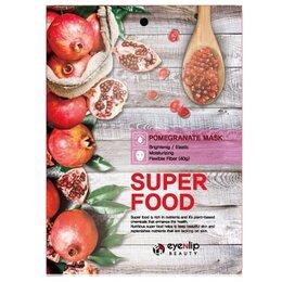 Наборы - Тканевая маска EYENLIP Super Food Mask Гранат, 0