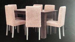 Чехлы для мебели - Набор чехлов для стулья , 0