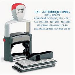 Сопутствующие товары - Самонаборный/ая штамп 6строк 5253 Trodat 2-я…, 0