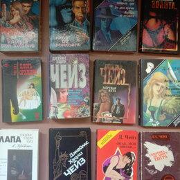 Художественная литература - Книги Чейз, 0
