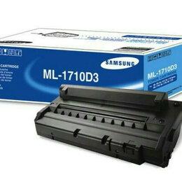 Картриджи - Картридж для принтера Samsung ML-1710D3, 0