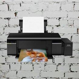 Принтеры, сканеры и МФУ - Принтер EPSON L805, 0