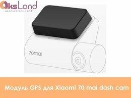 Автоэлектроника - Модуль GPS для Xiaomi 70 mai dash camД06312, 0