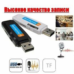 Диктофоны - Диктофон для скрытой записи, 0