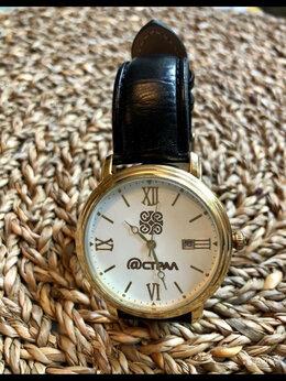 Наручные часы - Новые мужские часы, 0