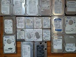 Внутренние жесткие диски - Жесткие диски 22 шт., 0