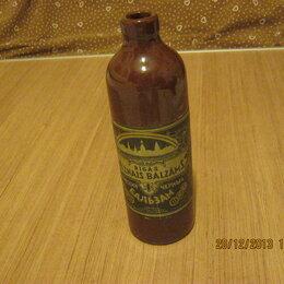 Этикетки, бутылки и пробки - Бутылка из-под «Рижского бальзама», 0