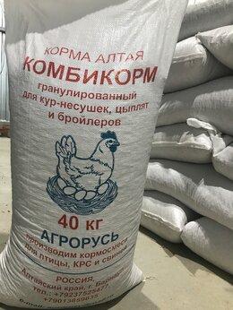 Товары для сельскохозяйственных животных - комбикор (гранулированный) для курицы, 0