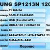 ЖЁСТКИЙ    ДИСК  -  120   ГБ.     ( IDE )     ( 3.5 ) по цене 250₽ - Жёсткие диски и SSD, фото 5