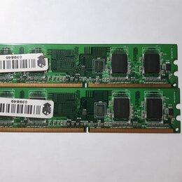 Модули памяти - DDR2-533 256 MB - 2 штуки, 0