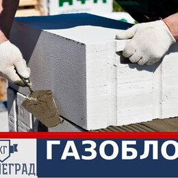 Строительные блоки - Газосиликатный блок, 0