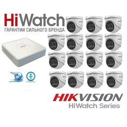 Камеры видеонаблюдения - Комплект HiWatch на 15камер 2Mxp с микрофоном, 0