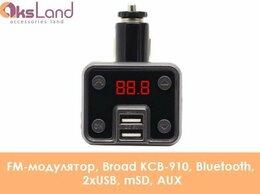 Автоэлектроника - FM-модулятор, Broad KCB-910, Bluetooth, 2xUSB,…, 0