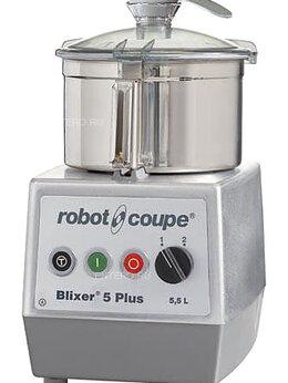 Прочее оборудование - Бликсер Robot Coupe Blixer 5 Plus +…, 0