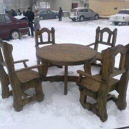 Комплекты садовой мебели - Садовая мебель!, 0