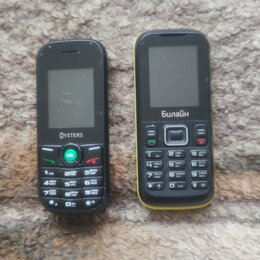 Мобильные телефоны - Сотовые телефоны на запчасти, 0