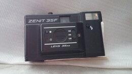 Фотоаппараты - Фотоаппарат ZENIT-35F новый, 0