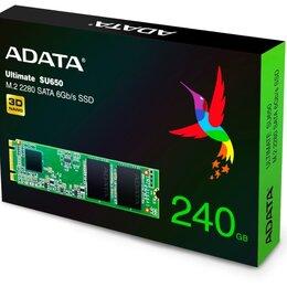 Внутренние жесткие диски - Твердотельный диск 240GB A-DATA Ultimate SU650 M.2, 0