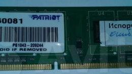 Модули памяти - DDR3 4GB, 0