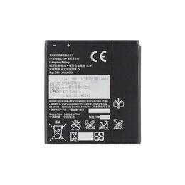 Аккумуляторы - Батарея для Sony Xperia S LT26i   V LT25i   SL…, 0