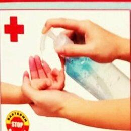 Антисептики - Антисептик Гелеос Дез 5 л. (антисептик-перчатка), 0