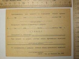 Документы - бланк дежурного по следственному изолятору, 1965…, 0