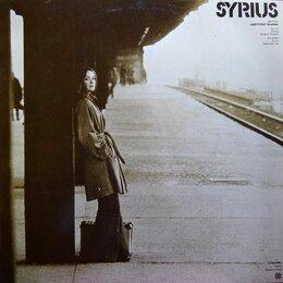 Виниловые пластинки - Syrius - Broken Dreams Szettrt Almok (LP, 1976), 0