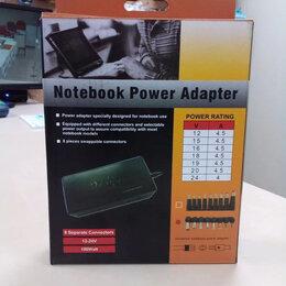 Аксессуары и запчасти для ноутбуков - Универсальные СЗУ на ноутбуки , 0