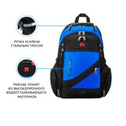 Дорожные и спортивные сумки - Рюкзак Швейцарский 8810 Blue, 0