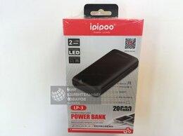 Универсальные внешние аккумуляторы - Повер банк Ipipoo LP-3 20000 mAh, 0
