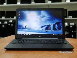 Ноутбуки - Ноутбук HP 15, AMD A6 9220, RAM 4Gb. Гарантия, 0