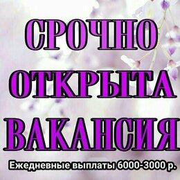 Курьер - Срочно требуется курьер регистратор., 0