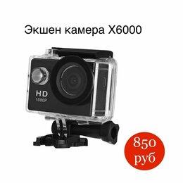 Экшн-камеры - Экшн камера Х6000, 0