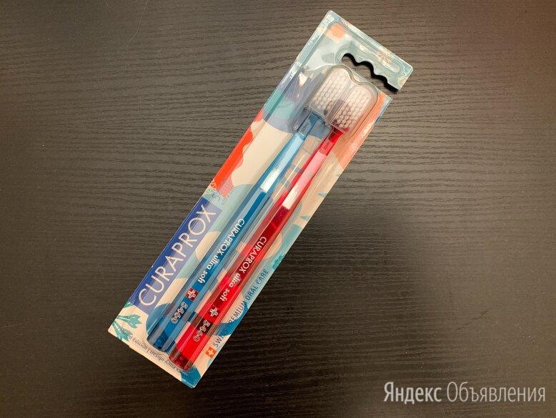 Зубные щетки CURAPROX 5460 ultra soft  по цене 1000₽ - Зубные щетки, фото 0