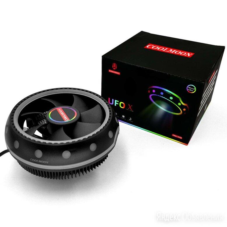 """RGB кулер """"Летающая тарелка"""" по цене 899₽ - Кулеры и системы охлаждения, фото 0"""