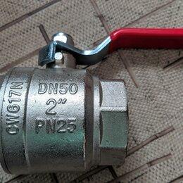 Запорная арматура - Шаровый кран Valtec  2 дюйма, 0