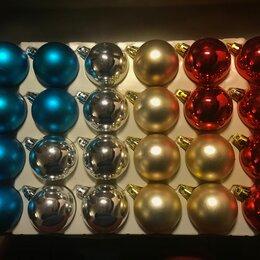 Ёлочные украшения - Елочные шары 24шт. четырех цветов, 0
