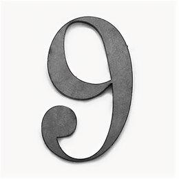 Украшения для организации праздников - Цифра 9 90x52 (3мм), 0