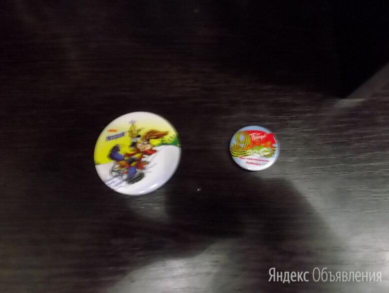 Значки Несквик, 9 мая по цене 50₽ - Жетоны, медали и значки, фото 0