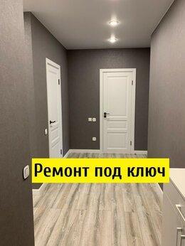 "Архитектура, строительство и ремонт - Ремонт квартир ""Под ключ"" в Самаре и области, 0"