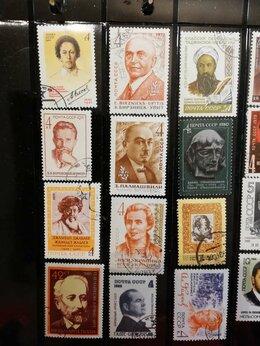 Марки - Почтовые марки СССР- знаменитые личности- 22 шт, 0