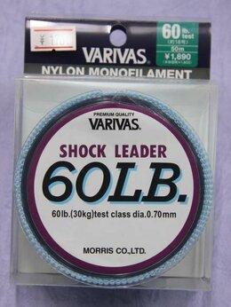 Расходные материалы - Леска VARIVAS 50м, 0.7мм, 30кг, 0