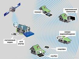 IT, интернет и реклама - спутниковый интернет для посёлков, интернет для…, 0