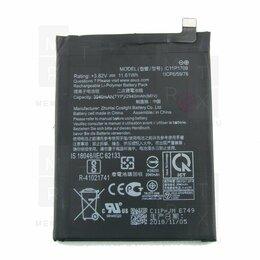 Проекторы - Asus ZA550KL C11P1709 аккумулятор, 0