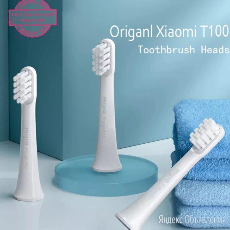 Сменная насадка для зубной щетки Xiaomi Mijia T100 по цене 200₽ - Зубные щетки, фото 0