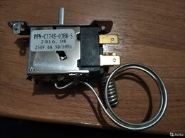 Аксессуары и запчасти - 22) Термостат Samsung PFN-C174S-03EB-5, 0