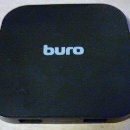 Зарядные устройства и адаптеры - Беспроводное зарядное устройство Buro Q8 стандарта Qi (только сам блок), 0